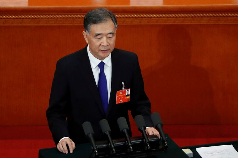 Wang Yang speaks at the opening session of CPPCC in Beijing