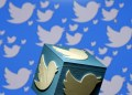 Twitter names ex Google CFO Pichette as chair, Kordestani to stay on