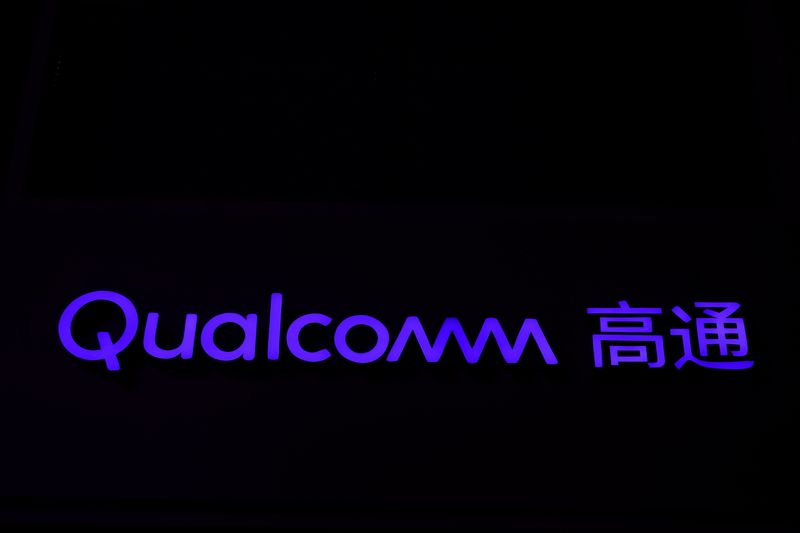 A Qualcomm sign is seen at the third China International Import Expo (CIIE) in Shanghai