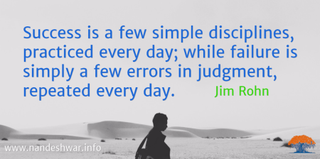 success and failure are both repetations. Jim Rohn quote