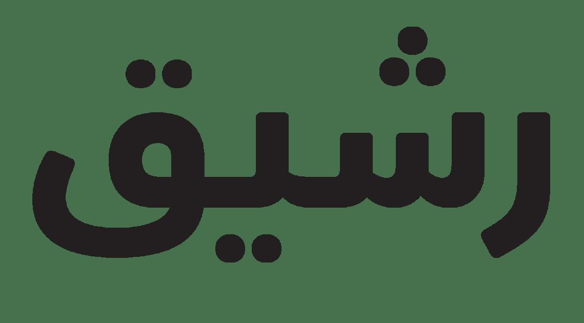 Download FS Albert Arabic | Fontsmith
