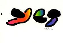 Discos que parece que só eu gosto: Yes – Talk [1994]