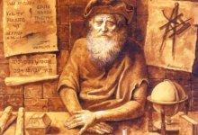 Solaris – Nostradamus: Book of Prophecies [1999]