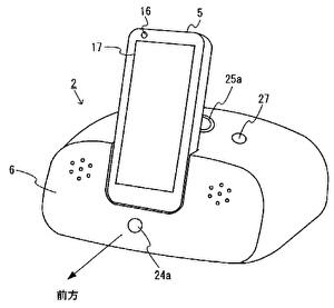Nintendo patents sleep monitor with ceiling projector