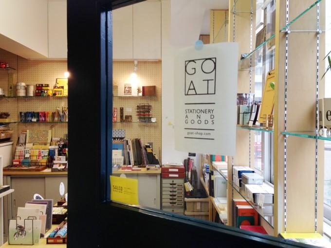 文房具にこだわる。MADE IN TOKYOな文房具を扱う「GOAT(ゴート)」 | Sheage(シェアージュ)
