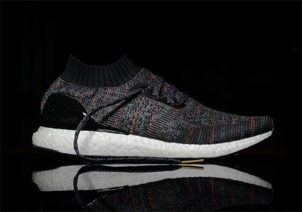 "adidas Ultra Boost Uncaged ""Multicolor"""