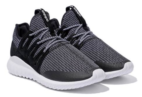 adidas Originals TUBULAR RADIAL EDIFICE