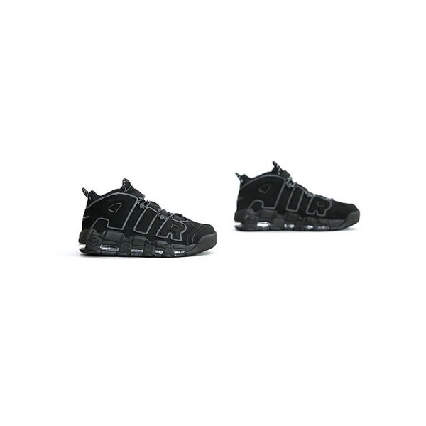 nike-air-more-uptempo_reflective_3m_08