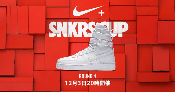 snkrs_cup_r4_thread_01_des