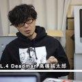 【取材レポート】スタッズスニーカー第一人者 Deadman デザイナー 高橋誠太郎