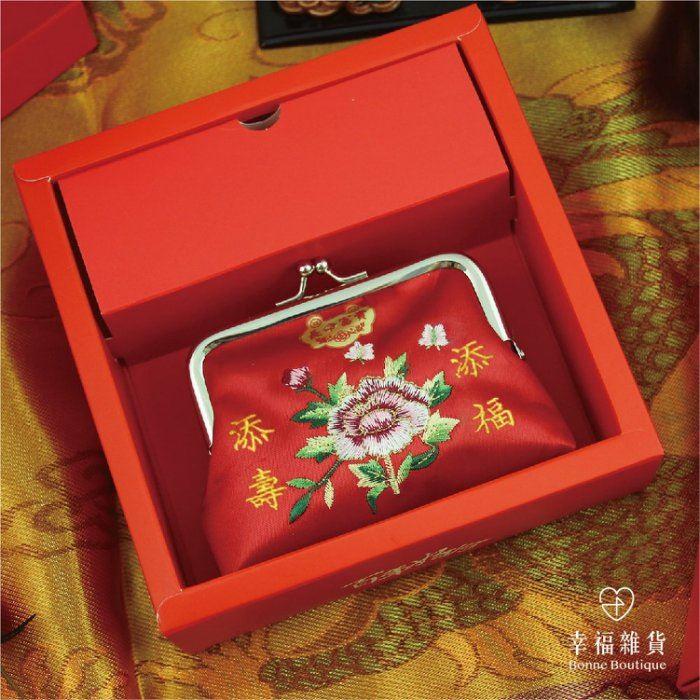 禮俗小物公婆荷包小禮盒吃茶禮禮盒裝附提袋 - 1010婚禮品《結婚吧》