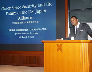 outer-space-security   在日米國大使館・領事館