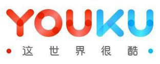 youku-logo | 美國駐華大使館和領事館