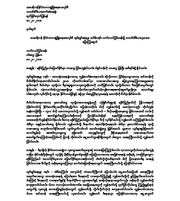 USAID Adminstrator Mark Green's Press Gaggle in Thet Kae