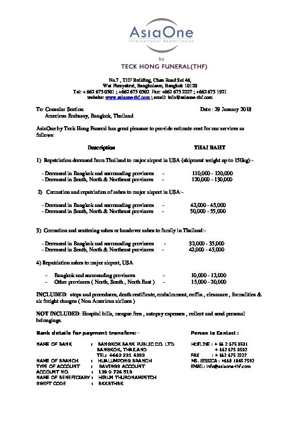 Bangkok Bank Public Company Limited Swift Code - Seputar Bank