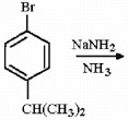 Solved: Provide The Structures Of The Major Organic Produc