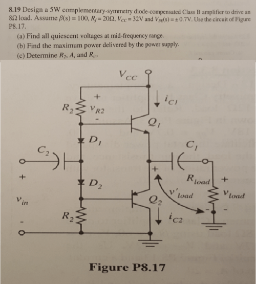 small resolution of design a 5w complementary symmetry diode compensat
