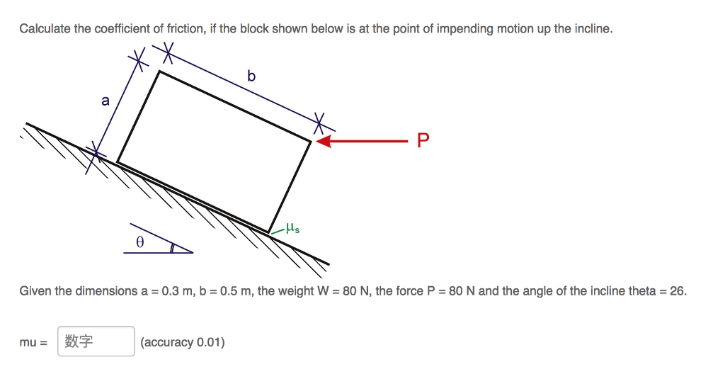 Solved: Calculate The Coefficient Of Friction, If The Bloc