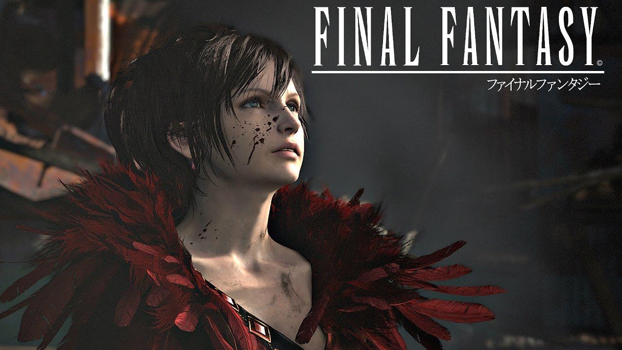 final fantasy 16 rumors