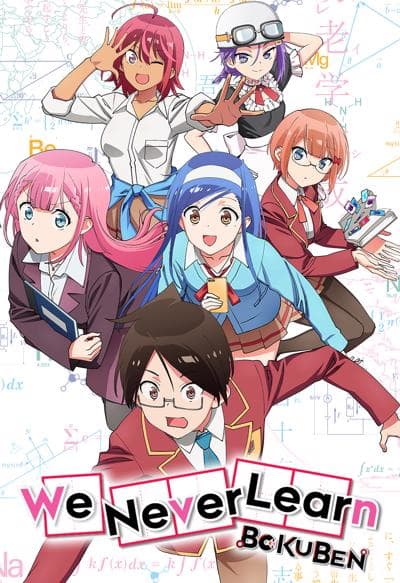 We Never Learn: BOKUBEN - Watch Episodes for Free - AnimeLab