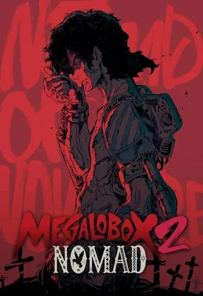 Une Si Belle Histoire D Amour Streaming : belle, histoire, amour, streaming, Infos, MEGALOBOX, NOMAD, Anime, Streaming, VOSTFR,, Légal, Wakanim.TV
