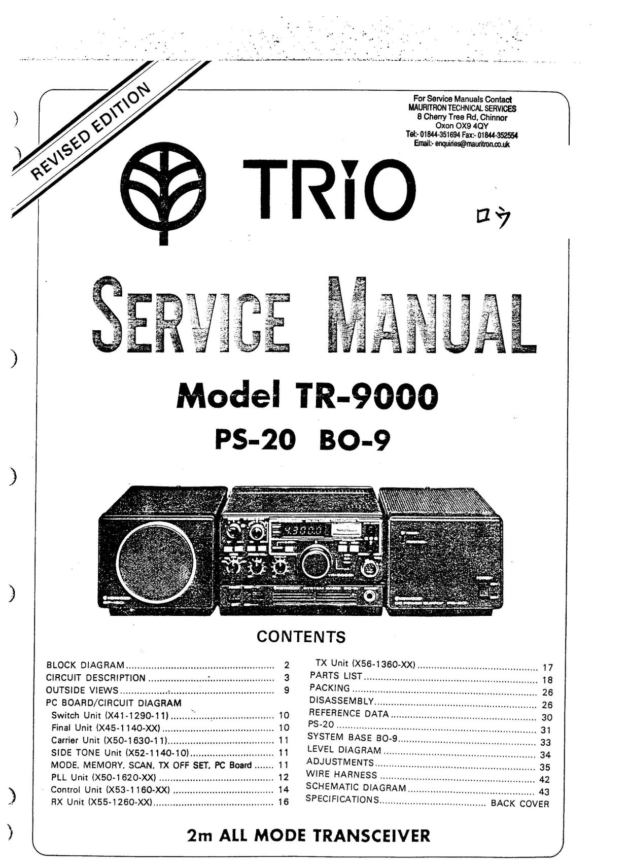 Kenwood Trio TR9000 PS20 BO9 Service Manual
