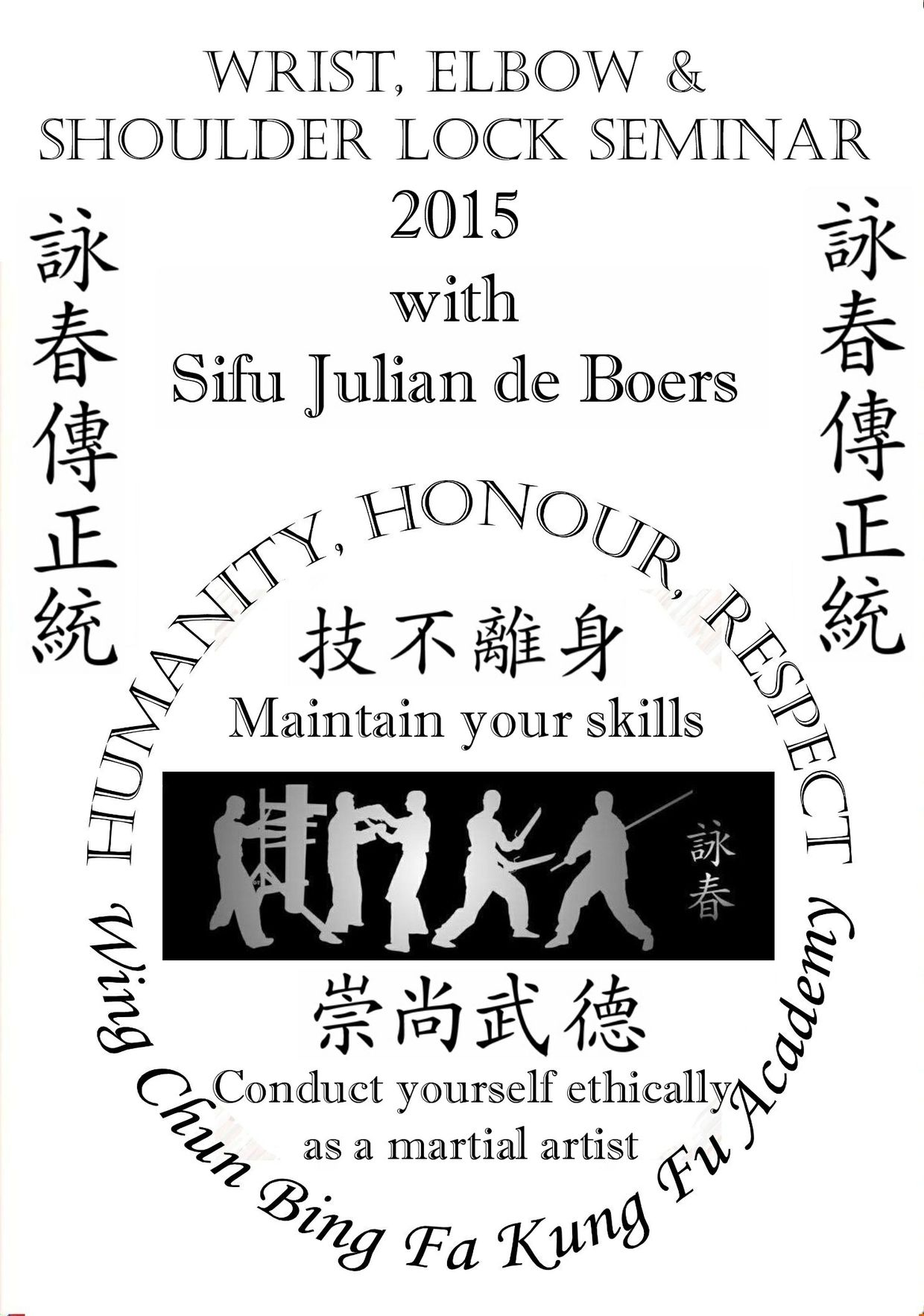 Wrist, Elbow & Shoulder Lock Seminar 2015