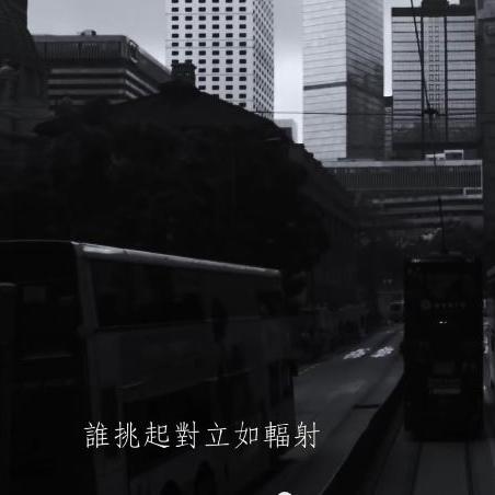 8tracks radio   廣東歌2 (122 songs)   free and music playlist