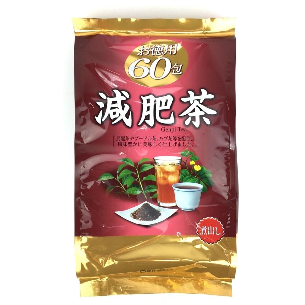 オリヒロ 徳用減肥茶 3g×60包: 栄養補助食品・機能性食品ホーム ...
