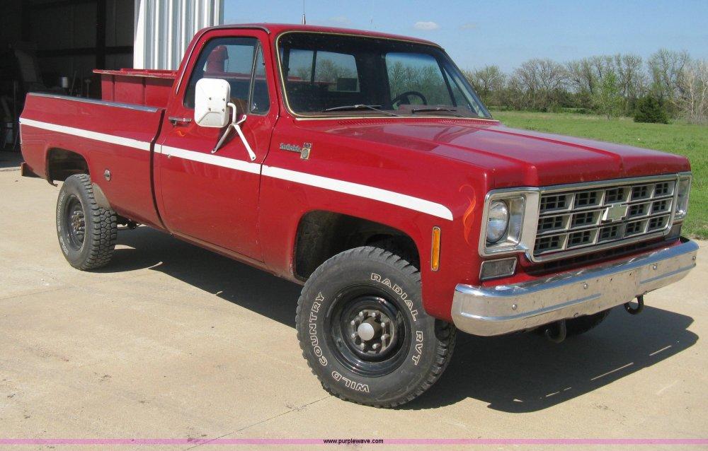 medium resolution of d8313 image for item d8313 1978 chevrolet scottsdale 20 pickup truck