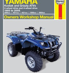 yamaha grizzly 660 2002 2005 atv repair manuals haynes manualsenlarge yamaha kodiak u0026 [ 2500 x 3183 Pixel ]