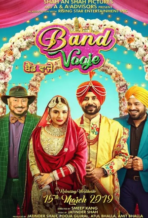 Image result for Band Vaaje poster