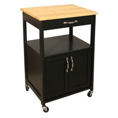 Kitchen Cart Table Kidskraft Best Microwave Top Selling Carts Catskill Black Open Shelf Trolley 23 X17 Lacquered Wood