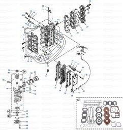 engine parts yamaha 50g 60f 60t 70b 70t [ 1200 x 1200 Pixel ]