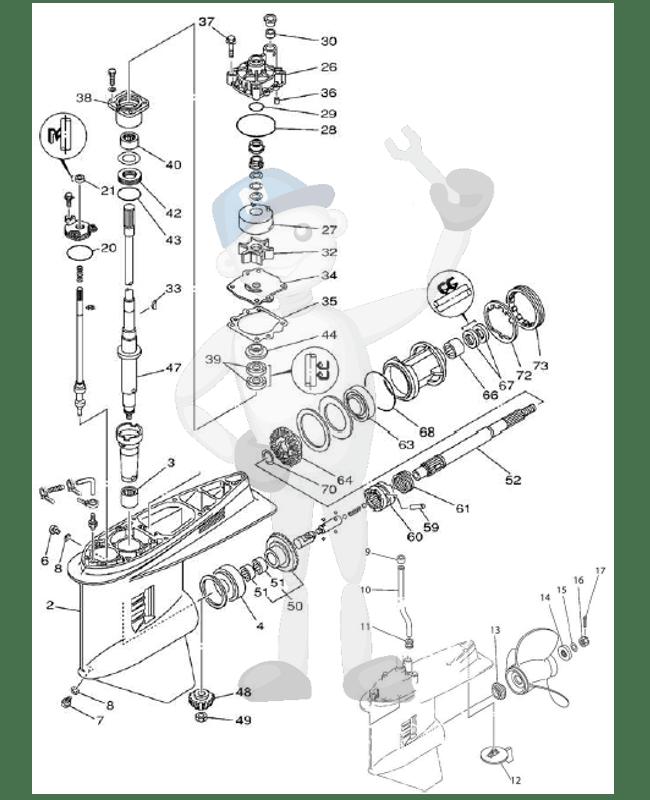Yamaha päramootori käigukasti osad, Marineparts.ee