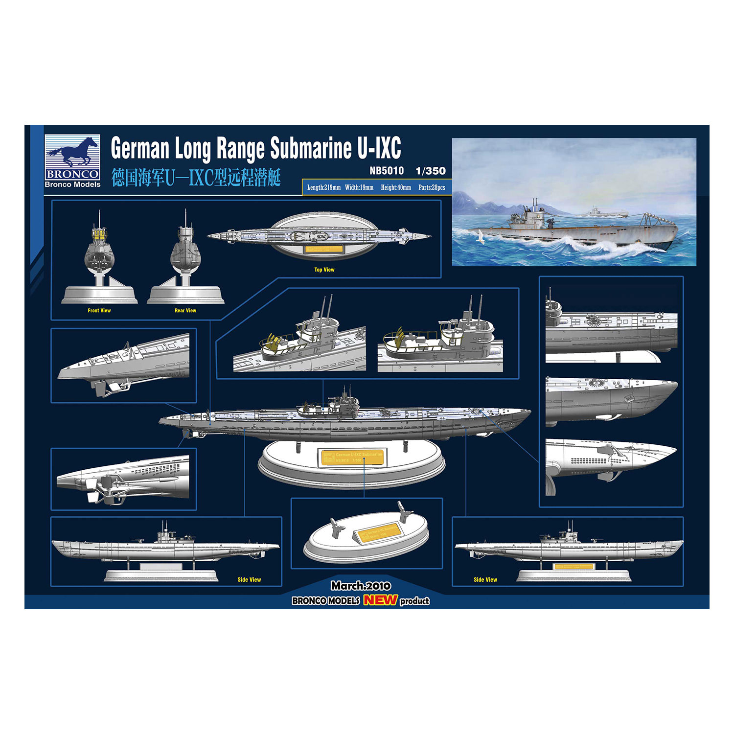 hight resolution of bronco nb5010 1 350 german long range submarine u ixc model kit