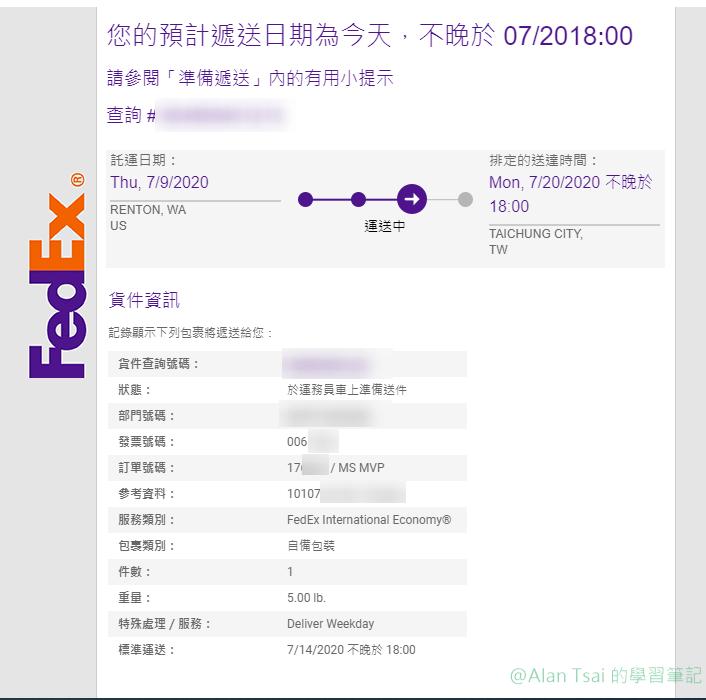 [微軟 MVP][00-1][番外篇] 從美國來的包裹需授權書 (POA) 的問題處理 @ Alan Tsai 的學習筆記 A Microsoft MVP, MCT, Blogger ...