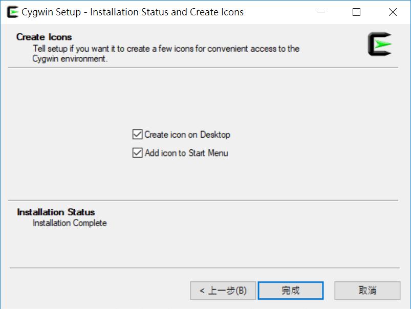 [Windows] 求生手冊:透過 Cygwin 使用類 Unix 系統上的軟體 | Michael Chen 的技術文件