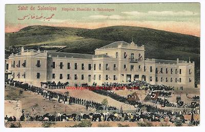 Tıp Tarihi-Selanik (Salonique) Hopital Hamidie a Salonique - Türk  bayrakları, | Pingudu Müzayede