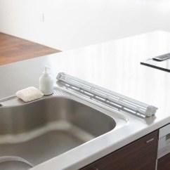 Kitchen Essentials By Calphalon Kohler Faucets Home Depot Plate Folding Sink Drainer Rack Yamazaki | Zola