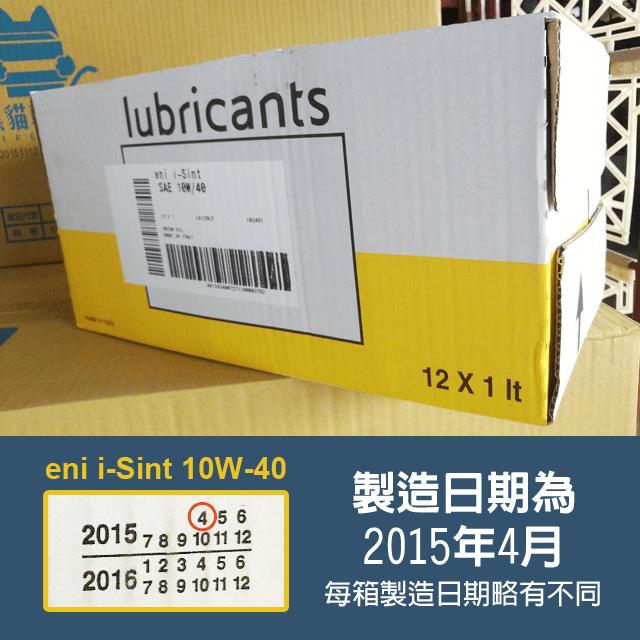 20151119-貨櫃開箱照-本次進櫃商品-製造日期-AG0006