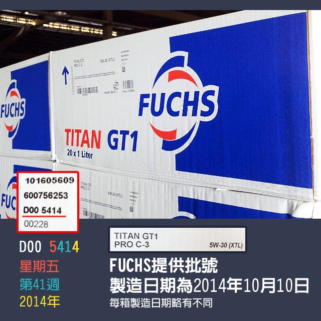20150303開櫃照-製造日期FU0004