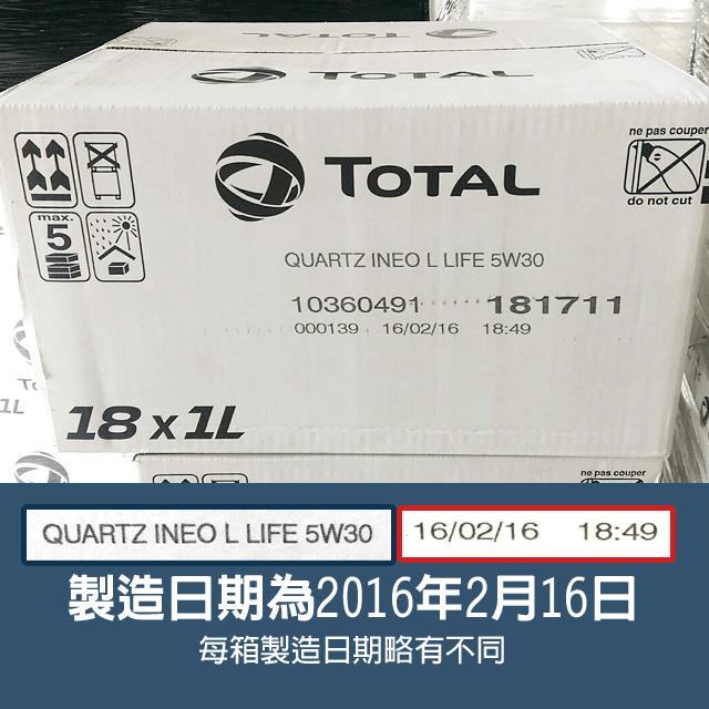 20160510-貨櫃開箱照-本次進櫃商品-製造日期-TT0008