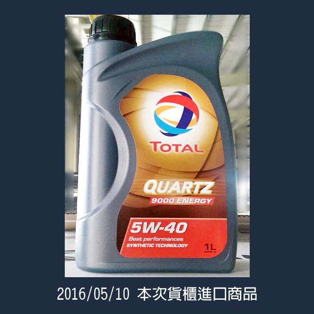20160510-貨櫃開箱照-本次進櫃商品-TT0001