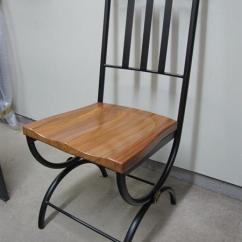 Chair Design Iron Big Bean Bag Wrought Tauranga Auckland Indoor Furniture Seating Tuscany With Rimu Seat