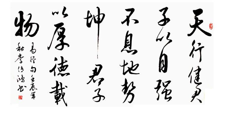 Saatchi Art Artist: Chuan-Hong Li; Ink 2012 Painting