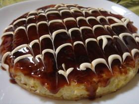Photo of an okonomiyaki from Cookpad.com.