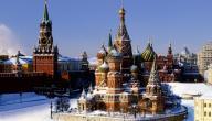أين تقع روسيا على الخريطة موضوع