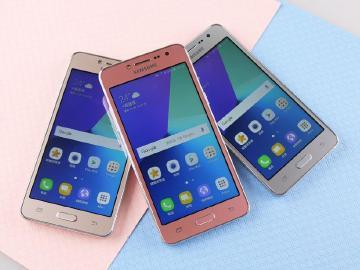 SAMSUNG Galaxy J2 Prime 價格,規格與評價- SOGI手機王
