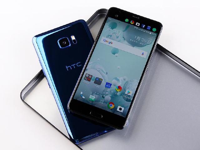 HTC U Ultra 藍寶石版 價格,規格與評價- SOGI手機王